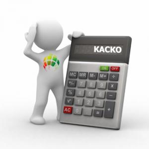 Онлайн-калькулятор КАСКО 2017 рассчет стоимости полиса