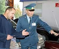 Пригнать машину в украину из германии